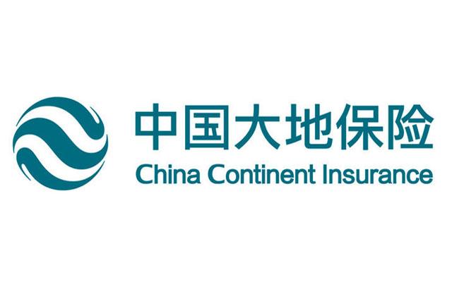 中国大地保险RPA应用案例分享