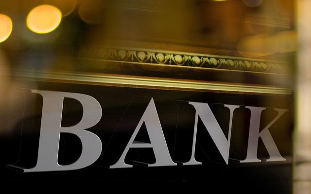 国内某银行分支机构应用银行RPA经验分享