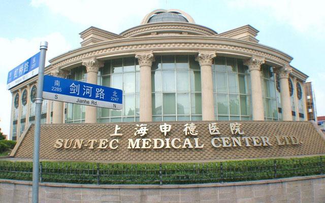 医疗RPA在上海申德医院的应用场景实例
