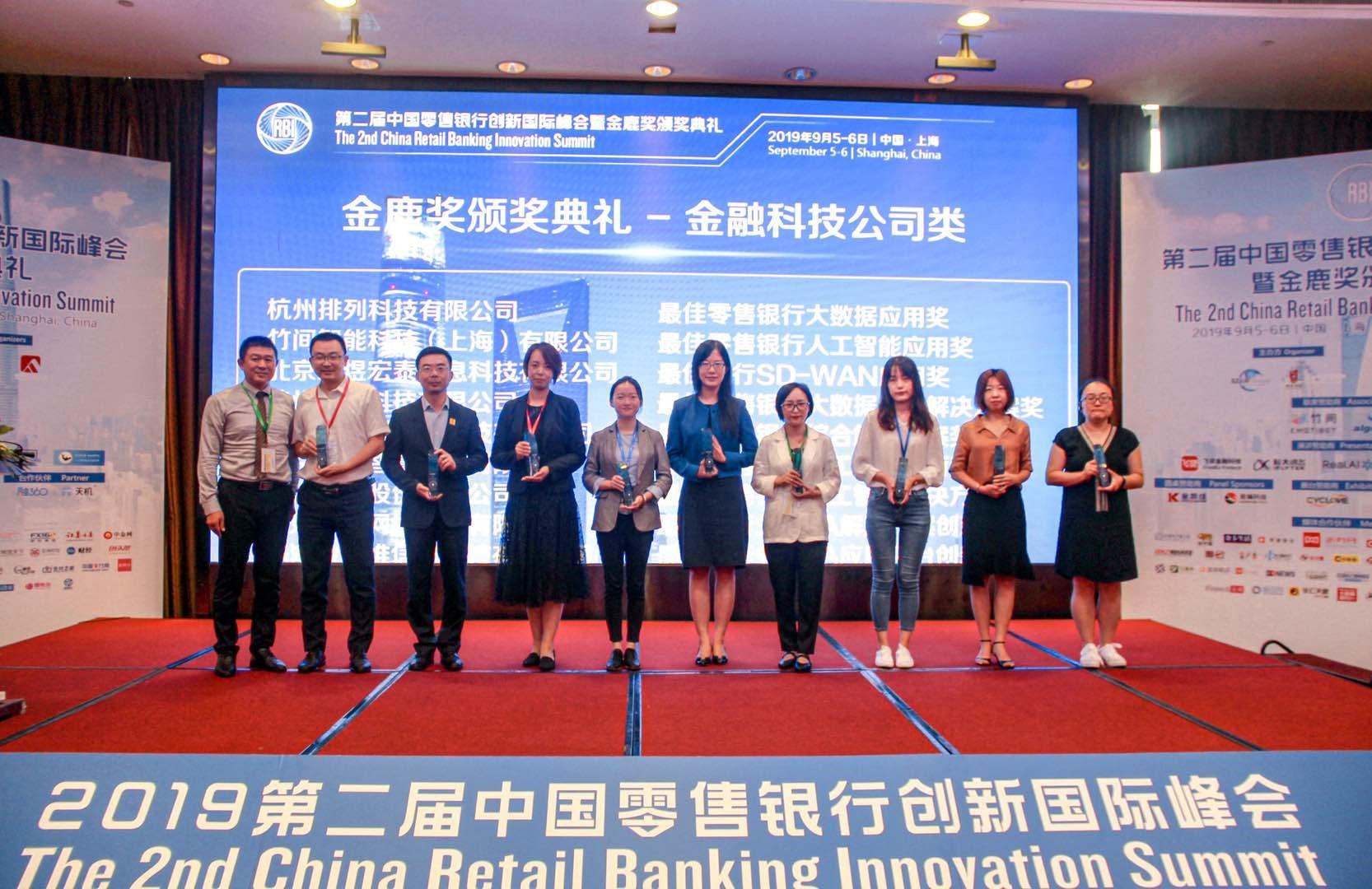 来也科技RPA业务东区总经理王崎(左三)代表UiBot领奖