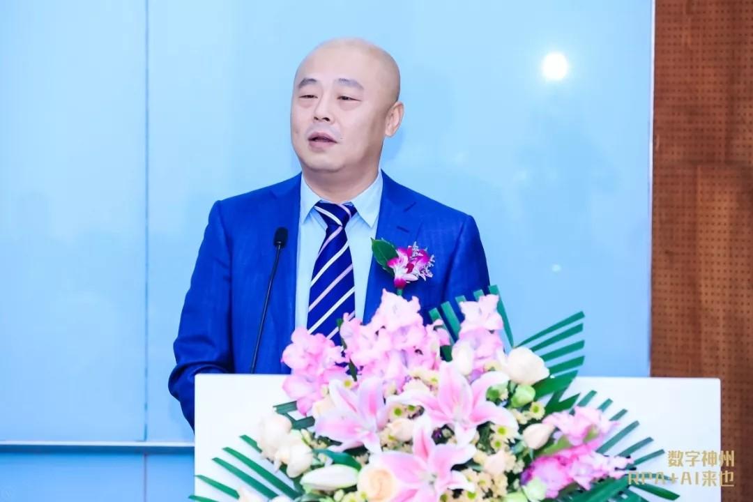 神州数码集团网络SBU总经理李鹏